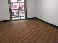 城西 康乔嘉园 凤凰楼层 简装修 一般家具家电齐全 12000元/年 看房方便