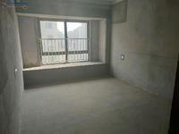 莲华南苑多层3楼103平,纯毛坯房3室,诚售价75万,产证满2年