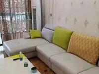 出售 碧桂园一期洋房 自住精装3房 看房方便