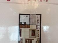 出售西城云谷1室1厅1卫31平米13万住宅