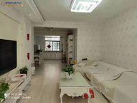 凤凰城 自住豪华精装 3房2厅 家电家具全送 性价比较高