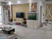 出售 翠绿园框架房 产证117平精装修 三房两卫挂92万 急卖