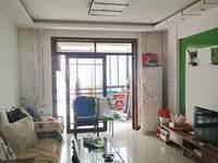 出租康乔嘉园3室2厅1卫115平米1400元/月住宅精装修自住房首次出租