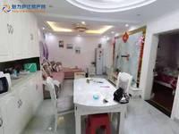 出售庐江 中心城商品房,产证满二,精装修拎包入住双学区房