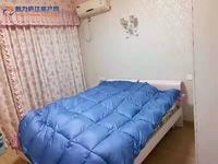 出售三里家园3室2厅1卫120平米88万住宅
