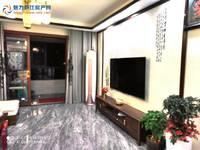 出售众发 阳光水岸4室2厅2卫141平米住宅洋房豪华装修拎包入住急售