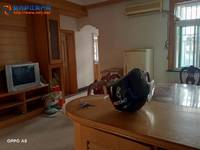 出售大厦新村3室1厅1卫89平米50万住宅好楼层