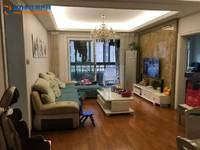 世纪华府黄金楼层三房朝南精装全屋品牌家具3室2厅101平米89.8万