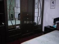 锦怡大院108平 三室二厅一卫一阳,精装学区房交通便利,繁华地段满5挂价66万