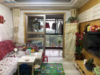 城南小学 庐江4中 精装修电梯2房 全天采光 诚心出售 看房子方便
