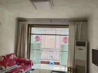 秀水亭花园黄金楼层3室1厅1卫112平米住家装修82万