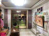 自住装修 3房 出门就是莲花公园 三里小学 交通便利 真便宜