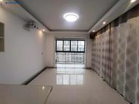 世纪华府精装三房 电梯中层 采光无遮挡 边户南北通透 产证满二