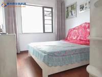 出租春天华庭2室2厅1卫90平米1250元/月住宅