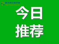 出售庐江 中心城3室2厅1卫87平米69万住宅