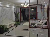出售佳源 东方都市,131平精装修,好楼层采光好,挂价134万