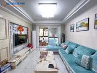 出售世纪华府,精装两房,保养比较新,独家房源,交通便利,价格实惠。