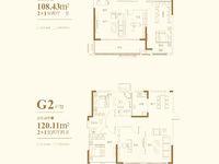 庐江最中心楼盘 户型超赞 现工抵房低价出售中 看房随时 看中可议价