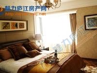 世纪华府107平方3房全装修房东自住房仅售90万