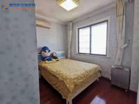 出售庐江 中心城精装修湖景房4室2厅1卫108平米102万住宅