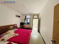 出售鲍井新村3室2厅1卫95平米45.6万住宅