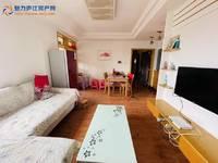 东方华庭 精装两房 房东急售 大放价 价格美丽 随时看房