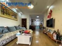 鲍井新村一楼带院子 精装三房 家具全丢 产证满五