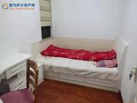 出租庐江 中心城精装修,好楼层3室2厅1卫93平米16000元/月住宅