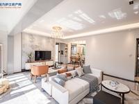 碧桂园西江樾,城西繁华地段,一手新房5800-7600每平米,看房请拨打我的电话