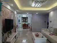急售世纪华府3室2厅1卫107平米80万,豪华装修