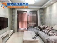 天润公馆 电梯中上层 精装三室 基本未住 房主诚心出售价 95万 看中可议
