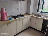 出租众发名城精装修,家电齐全,3室2厅1卫118平米1450元/月住宅