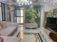 爱庐公园,楼王湖景精装三室好房,地理位置优越,诚心出售