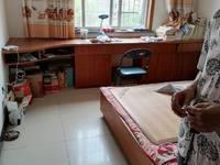 出租曙光新村2室2厅1卫90平米1084元/月住宅