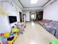 锦绣花园 精装修自住好房 118平61万急售 家具家电全送 采光视野好 看房随时