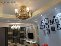 出租西城 桂花苑2室2厅1卫82平米1450元/月住宅豪华装修自住房拎包入住!