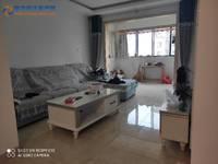 出租达观天下2室2厅1卫92平米1330元/月住宅精装修自住房