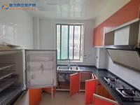 出租融和家园2卫学区房 1.5w精装房 好楼层 南北通透 采光特别好