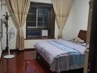 出租康乔嘉园2室2厅1卫86平米1250元/月住宅