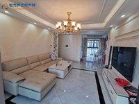 出售世纪华府3室2厅2卫117平米100万住宅