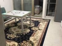 出租方圆荟,精装修,1室1厅1卫50平米12500元/月住宅