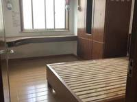 出租幸福大街3室2厅1卫100平米1200元/月住宅