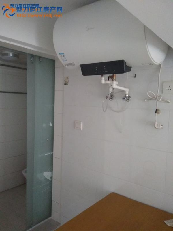 出租时代家园 简单装修 家电齐全 拎包入住