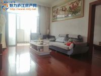 出售其他小区3室2厅1卫119平米62万住宅,双阳台,诚售价62,6