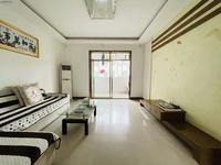 越城花园90平方两室 飘窗阳台 风景宜人 精致两房 实用高效