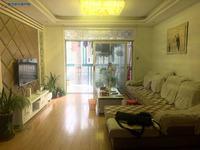 沁春园 精装两房 豪华装修 地段繁华 看中可谈
