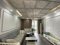 天润公馆精装三房 带100平大平台 边户 产证满二 看房方便