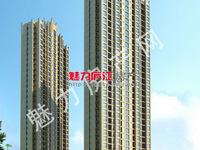 中心城 86平米 3房2厅 电梯好楼层 产证满二 采光超好 挂牌71.8万