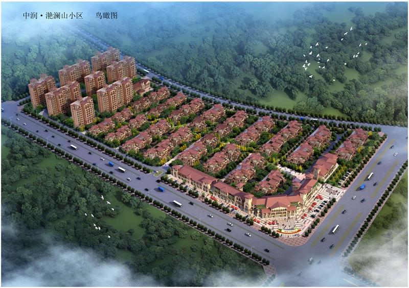 中润·滟澜山