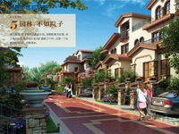 富人区,滟澜山别墅,一至三层,送地下一层 看房方便